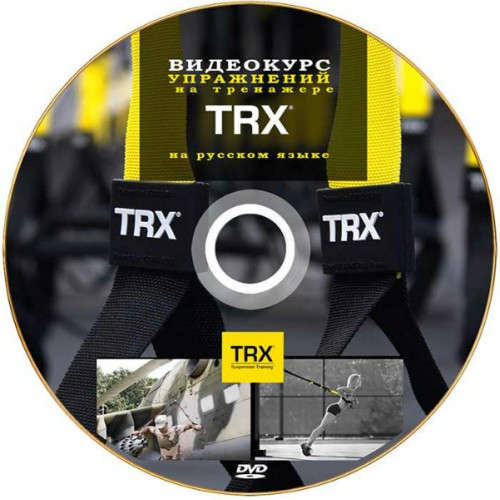 Тренажер TRX Force Kit 2 фото 3